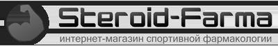 steroid-farma.com.ua